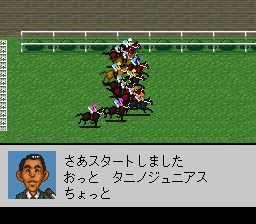 Derby Stallion '96 (Japan) In game screenshot