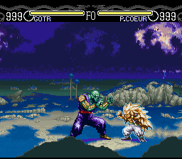 Dragon Ball Z - Hyper Dimension (France) In game screenshot