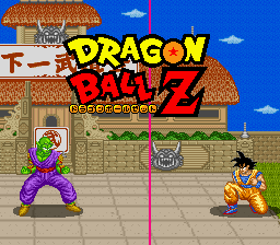 Dragon Ball Z - Super Butouden (France) In game screenshot