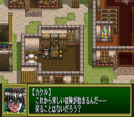 Dragon Knight 4 (Japan) In game screenshot