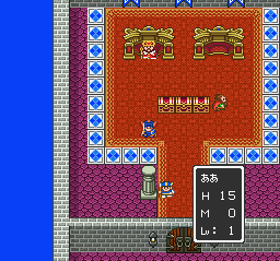 Dragon Quest I & II (Japan) In game screenshot