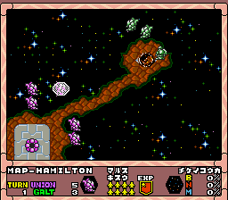 Earth Light (Japan) In game screenshot