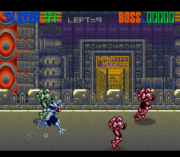 Edono Kiba (Japan) In game screenshot