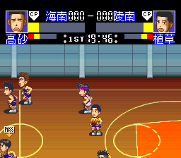 From TV Animation Slam Dunk - SD Heat Up!! (Japan) In game screenshot