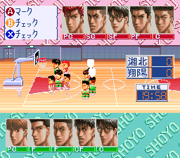 From TV Animation Slam Dunk - Shikyou Gekitotsu!! (Japan) In game screenshot