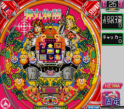 Gindama Oyakata no Pachinko Hisshouhou (Japan) In game screenshot