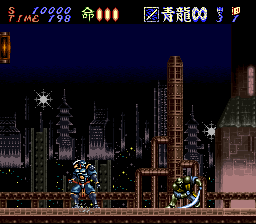 Hagane - The Final Conflict (USA) In game screenshot