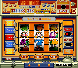Hisshou 777 Fighter II - Pachi-Slot Maruhi Jouhou (Japan) In game screenshot