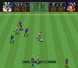 J.League Excite Stage '94 (Japan) In game screenshot