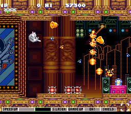 Jikkyou Oshaberi Parodius (Japan) In game screenshot