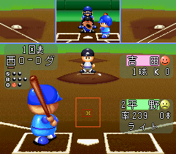 Jikkyou Powerful Pro Yakyuu '94 (Japan) In game screenshot