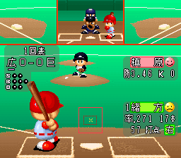 Jikkyou Powerful Pro Yakyuu - Basic Ban '98 (Japan) In game screenshot