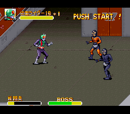 Kamen Rider (Japan) In game screenshot