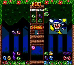 Kirby's Ghost Trap (Europe) In game screenshot