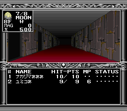 Kyuuyaku Megami Tensei (Japan) In game screenshot