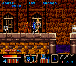 Magic Sword (Japan) In game screenshot