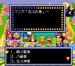Naruhodo! The World (Japan) In game screenshot