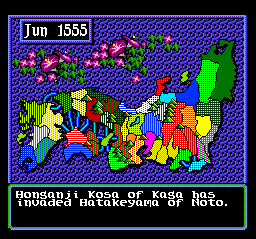Nobunaga's Ambition - Lord of Darkness (USA) In game screenshot