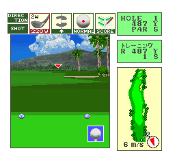 Okamoto Ayako to Match Play Golf - Ko Olina Golf Club in Hawaii (Japan) In game screenshot