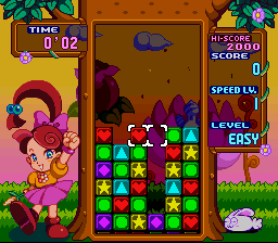Panel de Pon (Japan) In game screenshot