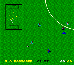 Pro Soccer (Japan) In game screenshot