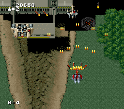 Raiden Trad (USA) In game screenshot