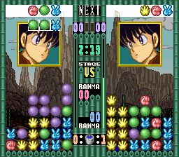 Ranma 1-2 - Ougi Jaanken (Japan) In game screenshot