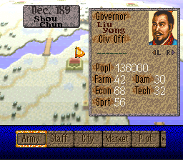 Romance of the Three Kingdoms IV - Wall of Fire (USA) In game screenshot