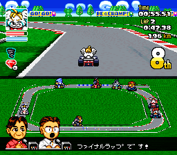 SD F-1 Grand Prix (Japan) (Sample) In game screenshot