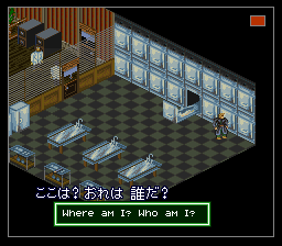Shadowrun (Japan) In game screenshot