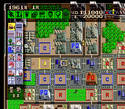 SimCity (Japan) In game screenshot