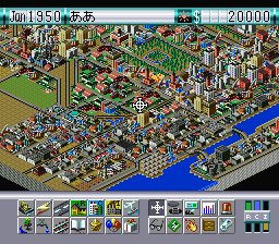SimCity 2000 (Japan) In game screenshot