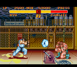 Street Fighter II Turbo - Hyper Fighting (USA) In game screenshot
