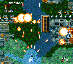 Super Aleste (Europe) In game screenshot