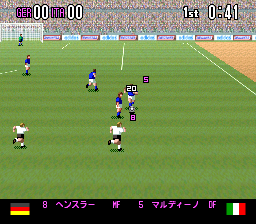 Super Formation Soccer '94 - World Cup Final Data (Japan) In game screenshot