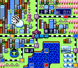 Super Momotarou Dentetsu II (Japan) In game screenshot