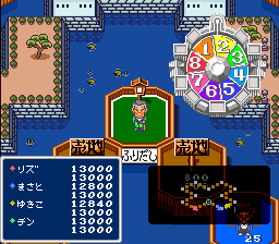 Super Okumanchouja Game (Japan) In game screenshot