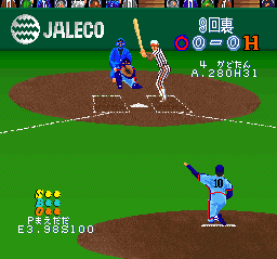 Super Professional Baseball Japan In Game Screenshot