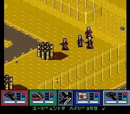 Syndicate (Japan) In game screenshot