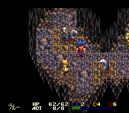 Treasure Hunter G (Japan) In game screenshot