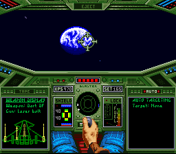 Wing Commander (Europe) In game screenshot