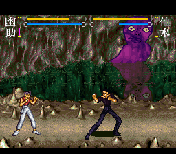 Yuu Yuu Hakusho Final - Makai Saikyou Retsuden (Japan) In game screenshot