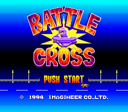 Battle Cross (Japan) Title Screen