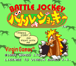 Battle Jockey (Japan) Title Screen