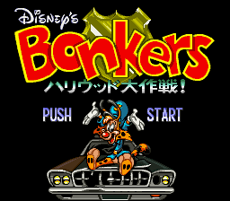 Bonkers - Hollywood Daisakusen! (Japan) Title Screen