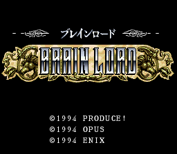 Brain Lord (Japan) Title Screen