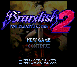 Brandish 2 - The Planet Buster (Japan) Title Screen