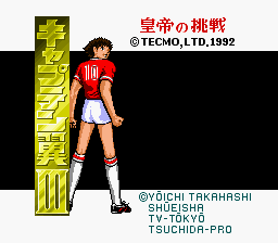 Captain Tsubasa III - Koutei no Chousen (Japan) Title Screen
