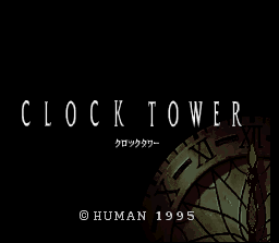 Clock Tower (Japan) Title Screen