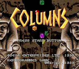 Columns (Japan) (NP) Title Screen